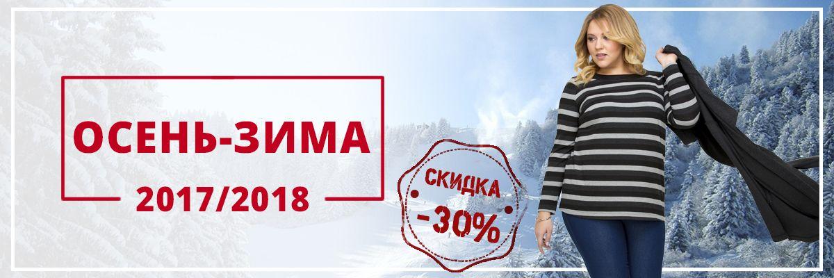 68986d38598 Доставка по всей России Скидки постоянным клиентам Любые формы оплаты  Примерка перед покупкой Прямая покупка от производителя
